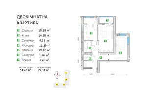 ЖК Парковий квартал 3: планування 2-кімнатної квартири 72.11 м²