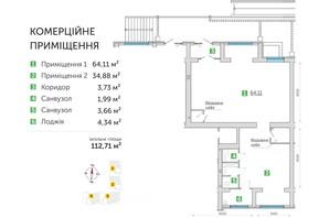 ЖК Парковий квартал 3: планування приміщення 112.71 м²