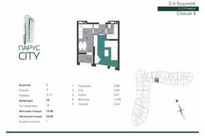 ЖК Парус City: планировка 1-комнатной квартиры 34.45 м²