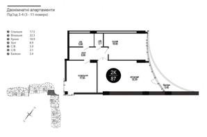 ЖК Parus (Парус): планування 2-кімнатної квартири 87 м²