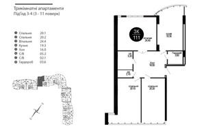 ЖК Parus (Парус): планування 3-кімнатної квартири 111 м²