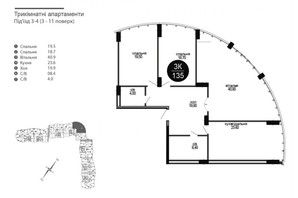 ЖК Parus (Парус): планування 3-кімнатної квартири 135 м²