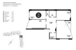 ЖК Parus (Парус): планування 3-кімнатної квартири 98 м²