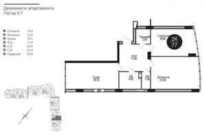 ЖК Parus (Парус): планування 2-кімнатної квартири 77 м²