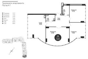 ЖК Parus (Парус): планування 3-кімнатної квартири 105 м²