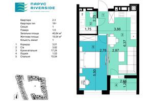 ЖК Парус Riverside: планування 1-кімнатної квартири 40.64 м²