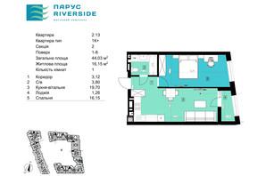 ЖК Парус Riverside: планировка 1-комнатной квартиры 44.03 м²