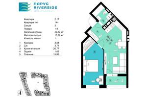ЖК Парус Riverside: планировка 1-комнатной квартиры 49.32 м²