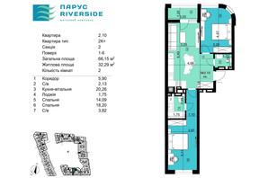 ЖК Парус Riverside: планировка 2-комнатной квартиры 66.15 м²