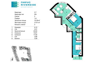 ЖК Парус Riverside: планировка 2-комнатной квартиры 72.38 м²