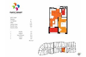ЖК Парус Smart: планування 1-кімнатної квартири 46.15 м²