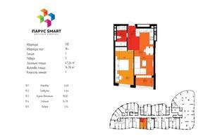 ЖК Парус Smart: планування 1-кімнатної квартири 47.24 м²