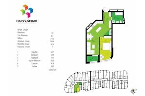 ЖК Парус Smart: планировка 1-комнатной квартиры 56.68 м²