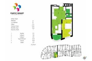 ЖК Парус Smart: планировка 1-комнатной квартиры 51.24 м²