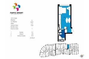 ЖК Парус Smart: планировка 1-комнатной квартиры 25.58 м²
