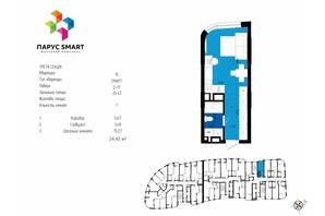 ЖК Парус Smart: планировка 1-комнатной квартиры 24.42 м²