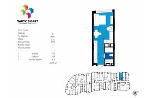 ЖК Парус Smart: планировка 1-комнатной квартиры 25.19 м²