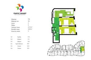 ЖК Парус Smart: планировка 2-комнатной квартиры 67.33 м²