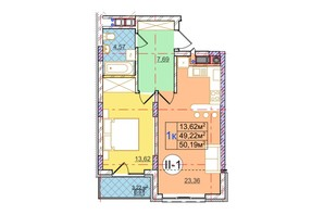 ЖК Перфецкого: планировка 1-комнатной квартиры 50.19 м²
