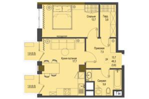 ЖК Перший Французький: планування 1-кімнатної квартири 49.3 м²