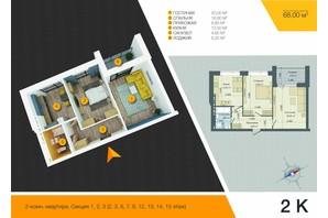 ЖК Південний: планування 2-кімнатної квартири 68 м²
