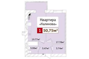 ЖК Полесье 2: планировка 1-комнатной квартиры 50.75 м²