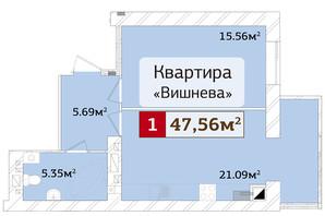 ЖК Полесье 2: планировка 1-комнатной квартиры 47.56 м²