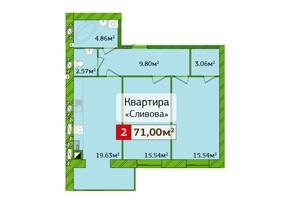 ЖК Полесье 2: планировка 2-комнатной квартиры 71 м²