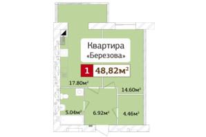 ЖК Полесье 2: планировка 1-комнатной квартиры 48.82 м²