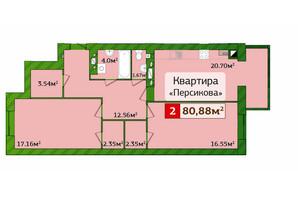 ЖК Полісся 2: планування 2-кімнатної квартири 80.88 м²