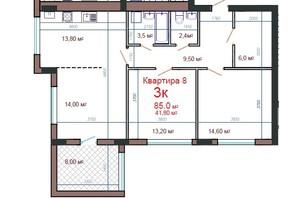 ЖК Потемкинский: планировка 3-комнатной квартиры 85 м²