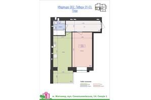 ЖК Премиум Парк: планировка 1-комнатной квартиры 46.59 м²