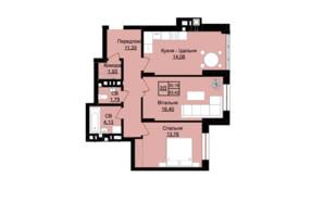 ЖК Prestige Hall (Престиж Холл): планування 2-кімнатної квартири 67 м²