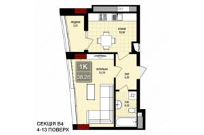 ЖК Президент Хол: планування 1-кімнатної квартири 38.26 м²