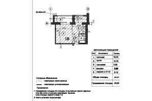 ЖК Пролісок: планування 1-кімнатної квартири 45.02 м²