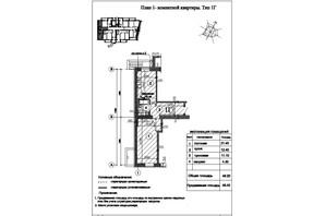 ЖК Пролисок: планировка 1-комнатной квартиры 49.4 м²