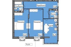ЖК R2 residence: планировка 2-комнатной квартиры 74.44 м²