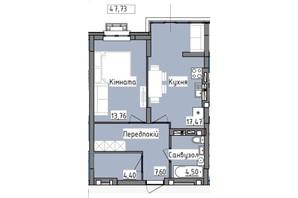 ЖК R2 residence: планировка 1-комнатной квартиры 47.73 м²