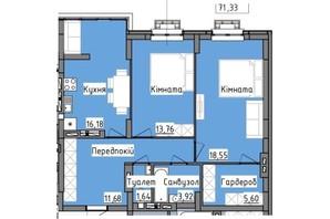 ЖК R2 residence: планировка 2-комнатной квартиры 71.33 м²