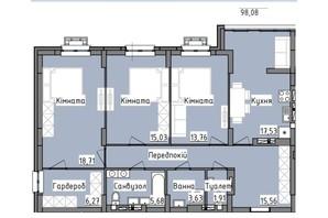 ЖК R2 residence: планировка 3-комнатной квартиры 98.08 м²