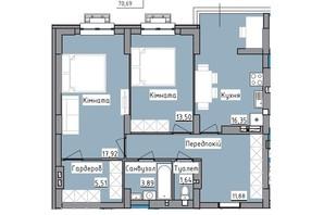 ЖК R2 residence: планировка 2-комнатной квартиры 70.69 м²