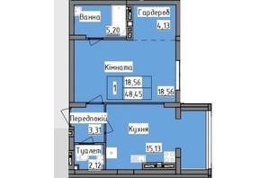 ЖК R2 residence: планировка 1-комнатной квартиры 48.45 м²