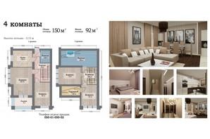 ЖК Ренесанс: планування 4-кімнатної квартири 157 м²