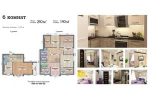 ЖК Ренесанс: планування 5-кімнатної квартири 240 м²