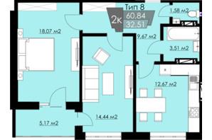 ЖК Resident Hall: планування 2-кімнатної квартири 60.84 м²