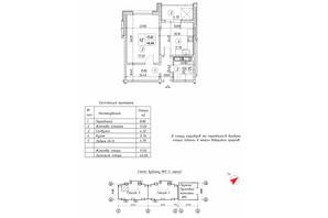 ЖК Ревуцький: планування 1-кімнатної квартири 46.66 м²