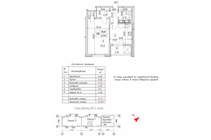 ЖК Ревуцький: планування 1-кімнатної квартири 47.49 м²