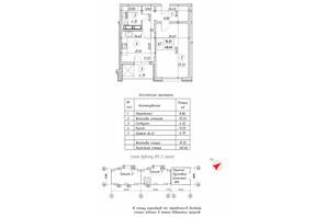 ЖК Ревуцький: планування 1-кімнатної квартири 48.46 м²