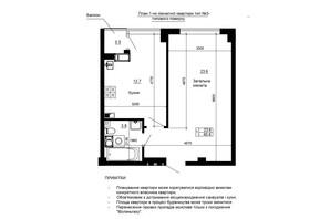 ЖК River House: планування 1-кімнатної квартири 38.2 м²