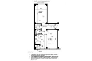 ЖК River House: планування 2-кімнатної квартири 66.8 м²